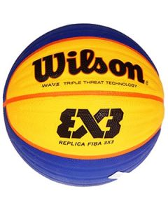 Basketbola bumba Fiba 3*3 Replica